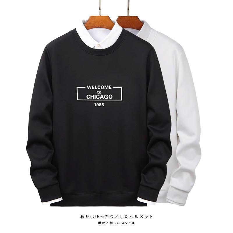 In downy Pullover männlich qiu Dong Hafen Agitation Marke Rundhals diadigan Mann Jacke schwarz-weißen Pullover Pullover