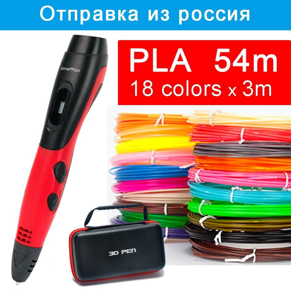 Pen 3D SMAFFOX Com 18 cores de 54 metros PLA Filament Pen Suporte de impressão ABS e PLA Crianças Diy desenho da pena com Display LCD Y200428