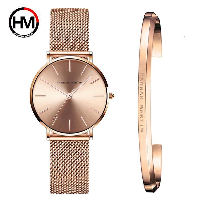 Нержавеющая сталь U-образный браслет часы набор женский высокое качество кварцевые часы роскошные женские часы браслет набор для Валентина подарок LY191205