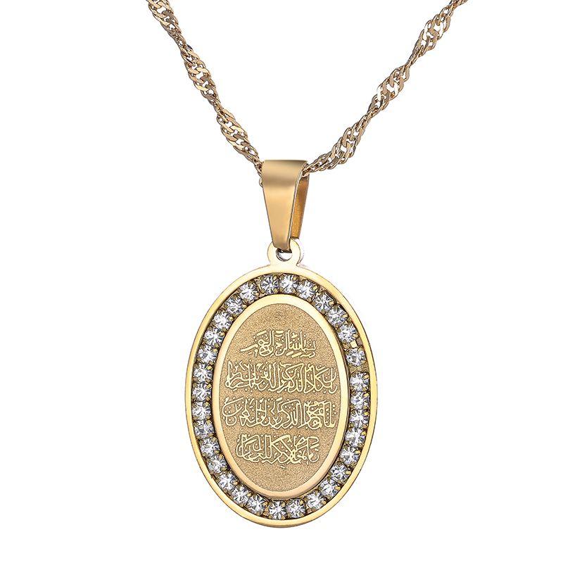 316 paslanmaz çelik oval altın sikke Müslüman Orta Doğu Arap moda charm high-end kolye kolye