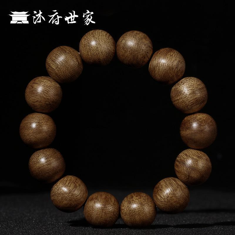 Kalimantan Aloe Hand string Brunei natural aloes wood cream flavor aged Buddhist Beads Bracelet male beads female Agarwoo