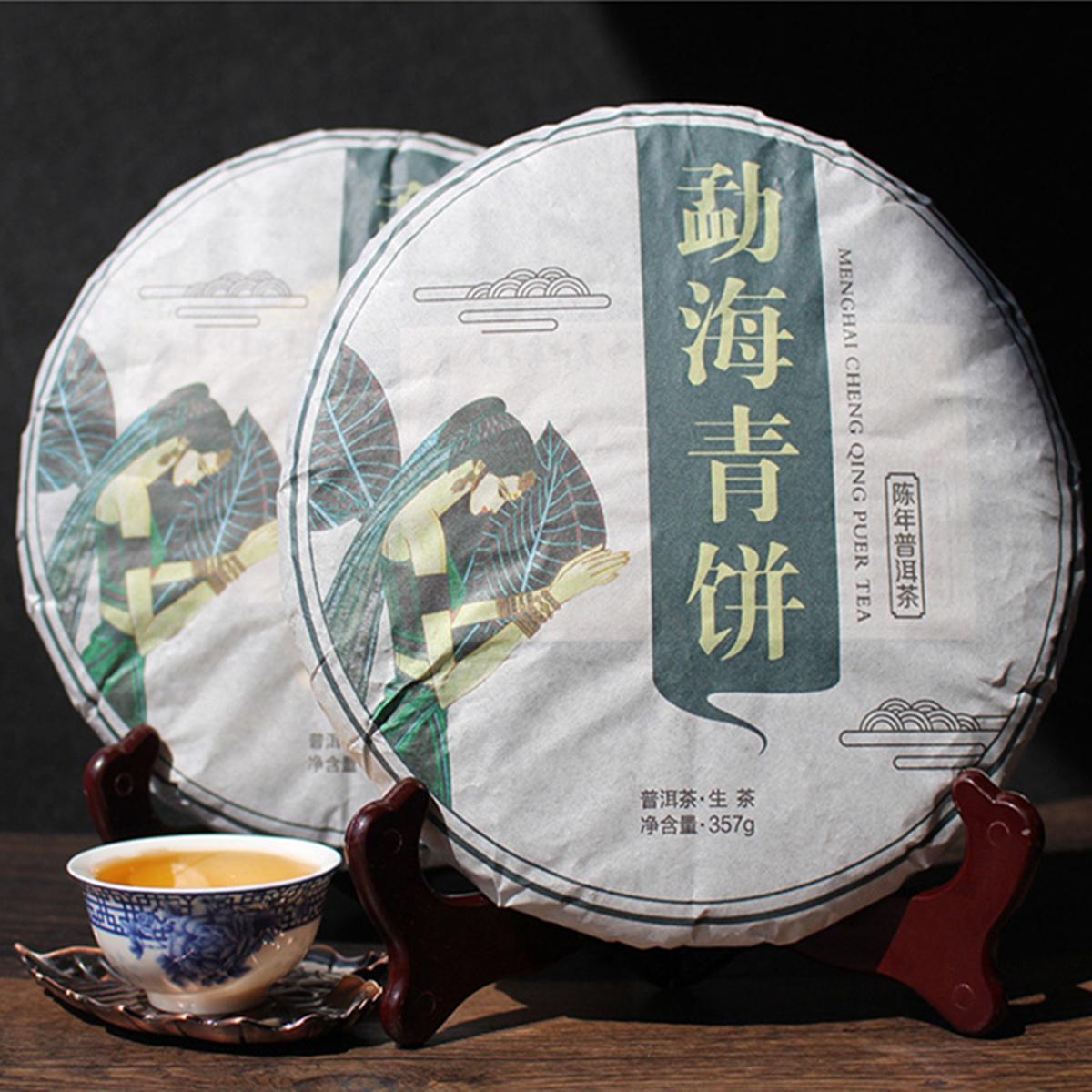 357g Crudo Pu Er Tea Meng Hai Pu er Tea Cake PuOrer organico Puer verde Il più vecchio albero Pu erh naturale Puerh Black Puerh Tea Cake Vendite dirette della fabbrica
