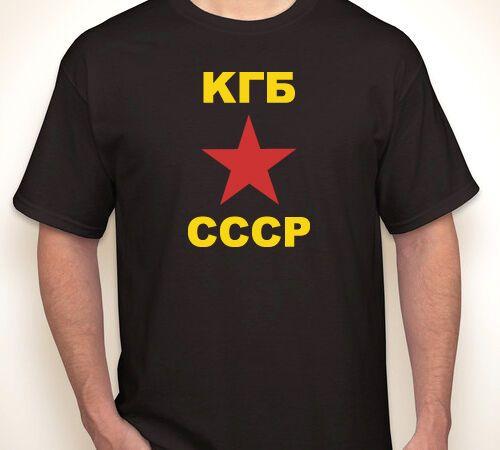 КГБ СТАР Россия / Российская безопасность / Советский Союз черная футболка S-3XL