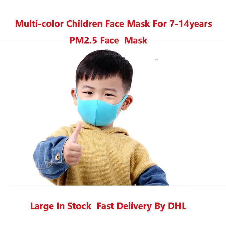 الجملة PM2.5 أقنعة الأطفال مكافحة التلوث بنين بنات الفم قناع الوجه قناع الاطفال لمكافحة الغبار تنفس حلقة الأذن قابل للغسل قابلة لإعادة الاستخدام القطن