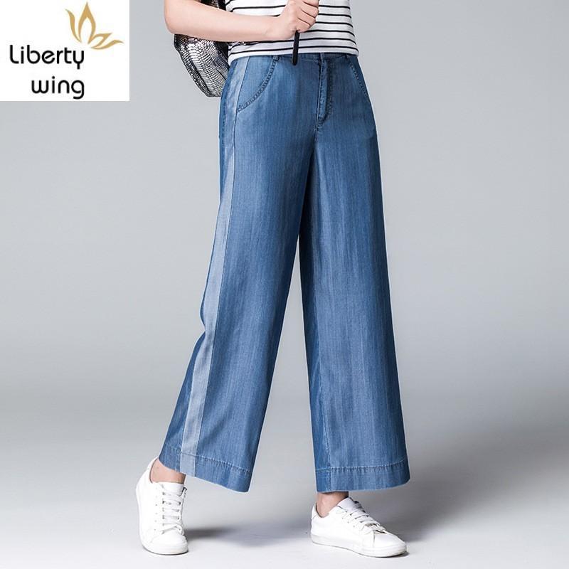 Las mujeres Holgado pantalón azul de mezclilla remiendo de la manera anchas Pantalón de pierna Ocasional Longitud de la cremallera de los pantalones vaqueros de cintura alta del tobillo Mujer Pantalon