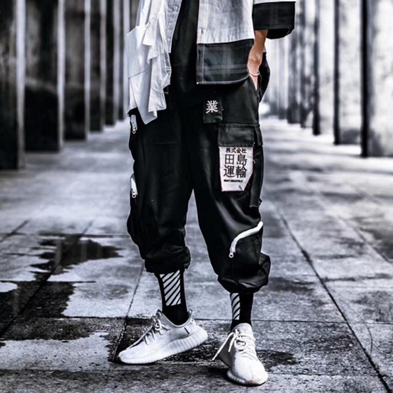 Hip Hop Pants Men 2019 Plus Size Loose Streetwear Mens Casual Pant Boys Side Stripe Design Men's Joggers Trousers