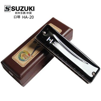 Harmonica diatomique à 10 trous d'origine Suzuki HA-20 Promaster Hammond Professional / Blues Harpe HA20, tonalité en do