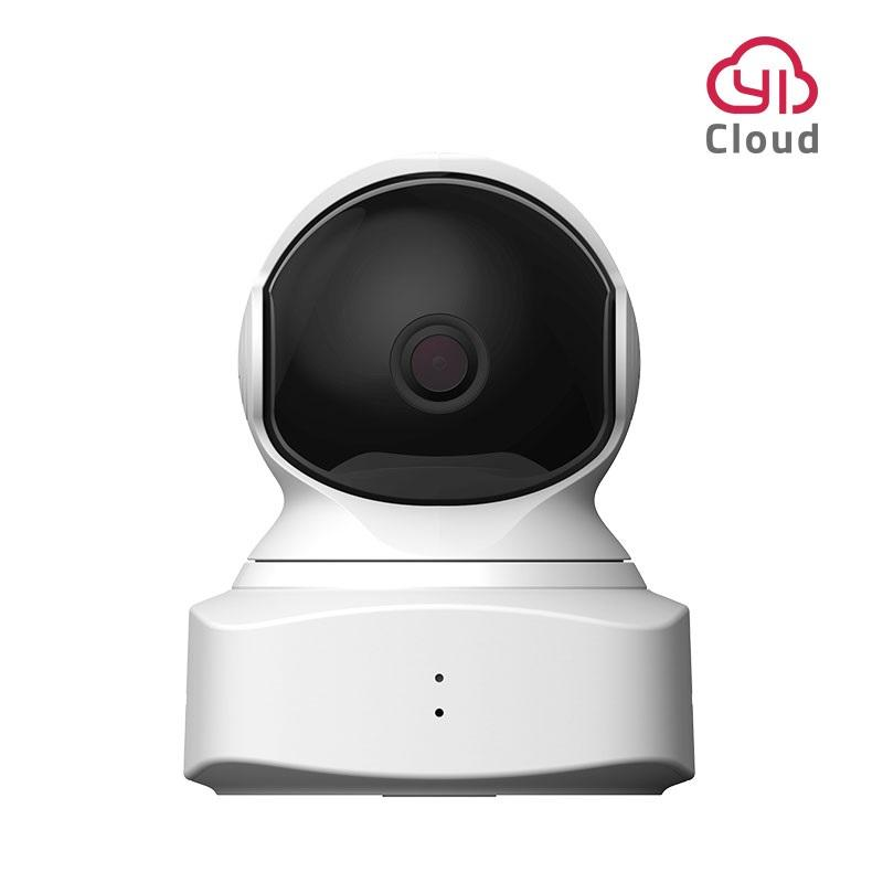 Cloud Home Camera 1080P HD Wireless IP Security Camera Pan/Tilt/Zoom Indoor Surveillance System Night Vision Motion Detection
