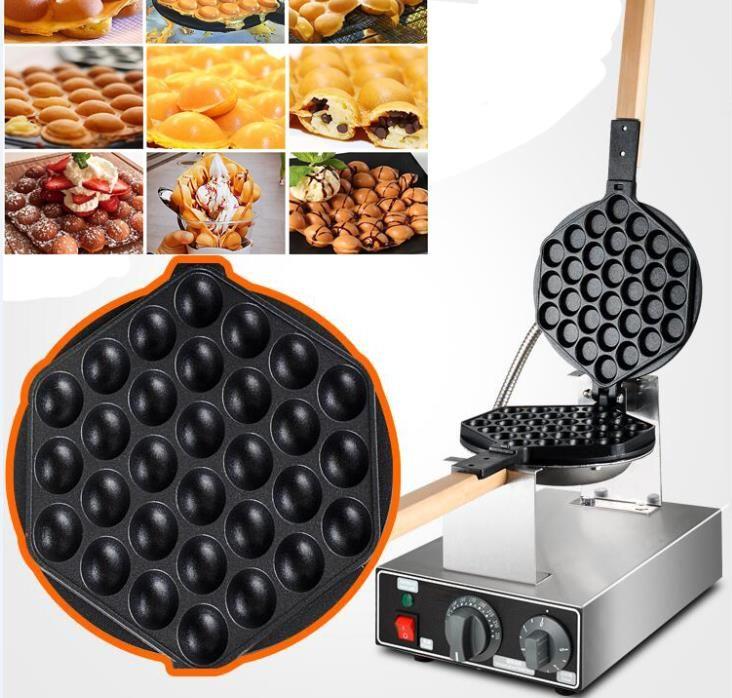送料無料10ユニット/ロット新品アップグレード品質卵ワッフル機/ Eggetteメーカー/ 110Vバブルワッフルメーカー