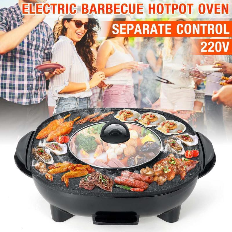 Barbecue Pan Hot Pot Smokeless Hotpot Machine Dinner Party Picnic Skillet Maker AU 220v Electric BBQ Grill Non Stick Plate