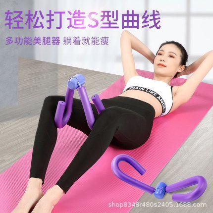bacak cihaz bacak zayıflama yapay S-tipi gerilim cihazı taşınabilir ev spor küçük ekipman bağlama aracı bacak güzelleştirici