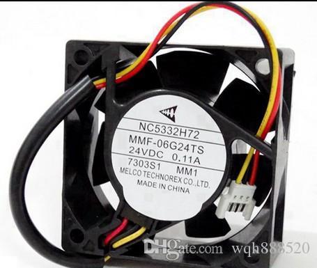 도매 독일 원래 NC5332H72 MMF-06G24TS-MM1 냉각 팬