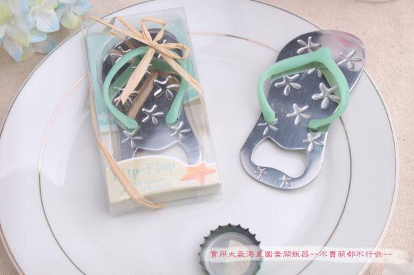 100pcs Beach theme Flip flop wine bottle opener with starfish wedding favor gift bridal shower guest gift