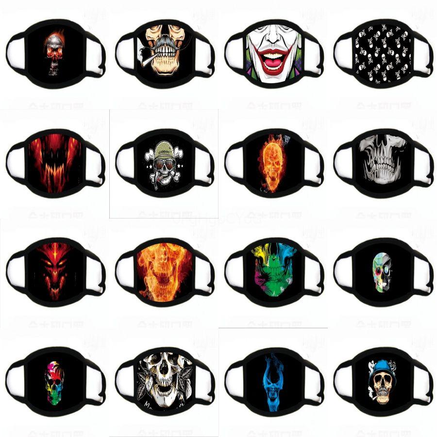 Preciosa máscara máscaras completo de dibujos animados Fa impresión animal no tóxico Ead Er Partido alloween Para Nueva llegada 40CS # 546