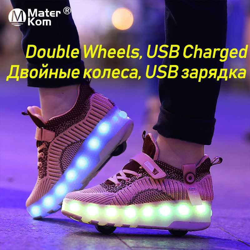 Size 28-40 Roller Skate Shoes for Children Glowing LED Sneakers on Double Wheels Kids Boys Girls Shoes with Lights USB Charged