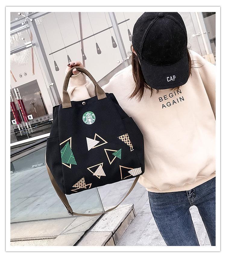 حقائب النساء متعدد الوظائف حقيبة الظهر الطلاب مع قماش كأس ستاربكس فاخر مصمم حقائب اليد المحافظ