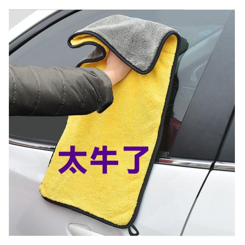 Очистка воска щетка съемная выдвижная воск буксировать автомобиль