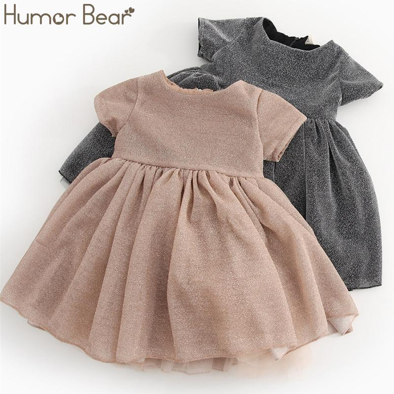 Humor Bear Girls Dresses For Baby Wedding Sweet Clothes Tulle Lace Gown Girl Dress Party Dress Children Princess Kids Costume T200417