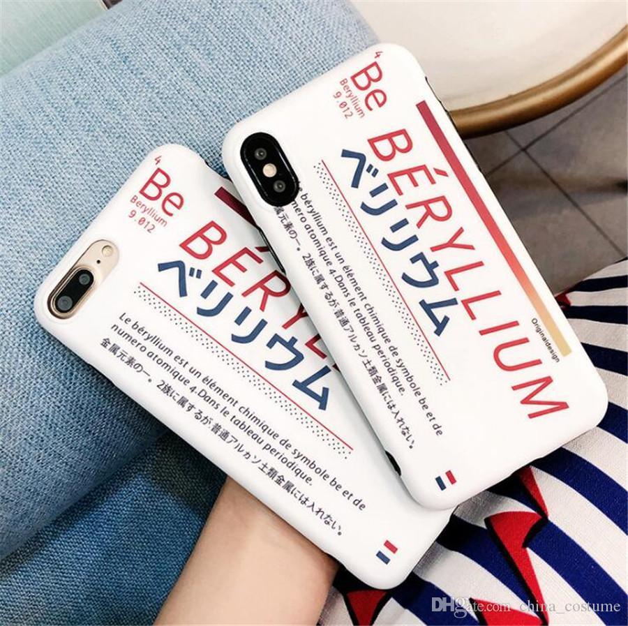 Eğilim Japonya ve Güney Kore Fırçalama Tam Yumuşak Kılıf Kapak IÇIN: iphone 6 6 s 7 8 x xr xs max artı Telefon Kılıfı