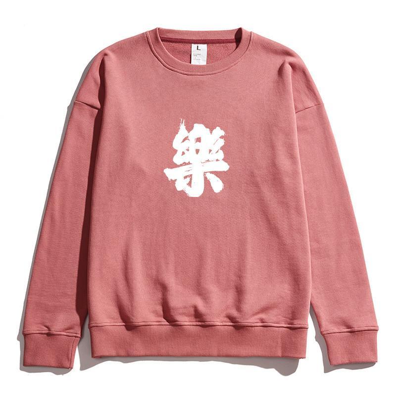 2019 Sweatershirt Womens Hip Hop Mutlu Çinli Karakterler Le Casual Tasarımcı Marka Kazak Üst Kalite B101705V Sweatershirts yazdır