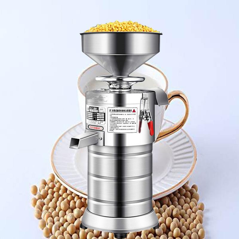 2020 New Commercial Soya Milk Machine Stainless Steel Soy Milk Machine 220v Electric Slurry Separate Soymilk Tofu Maker