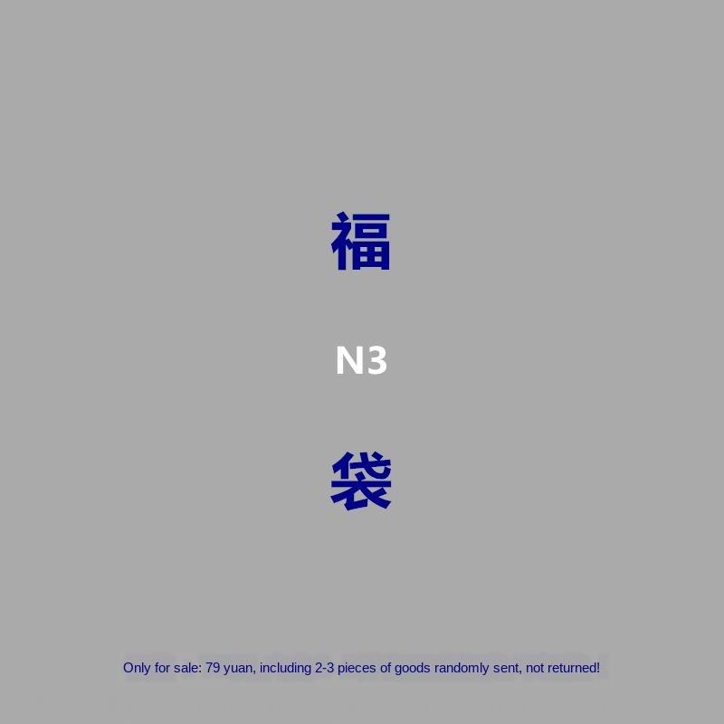 npf2A ctTY2 yaz dağıtım LtdLucky Çanta nanxia katma rastgele Co FORN3 seçkin Hangzhou nanxia Giyim Co LtdLucky Çanta münhasır
