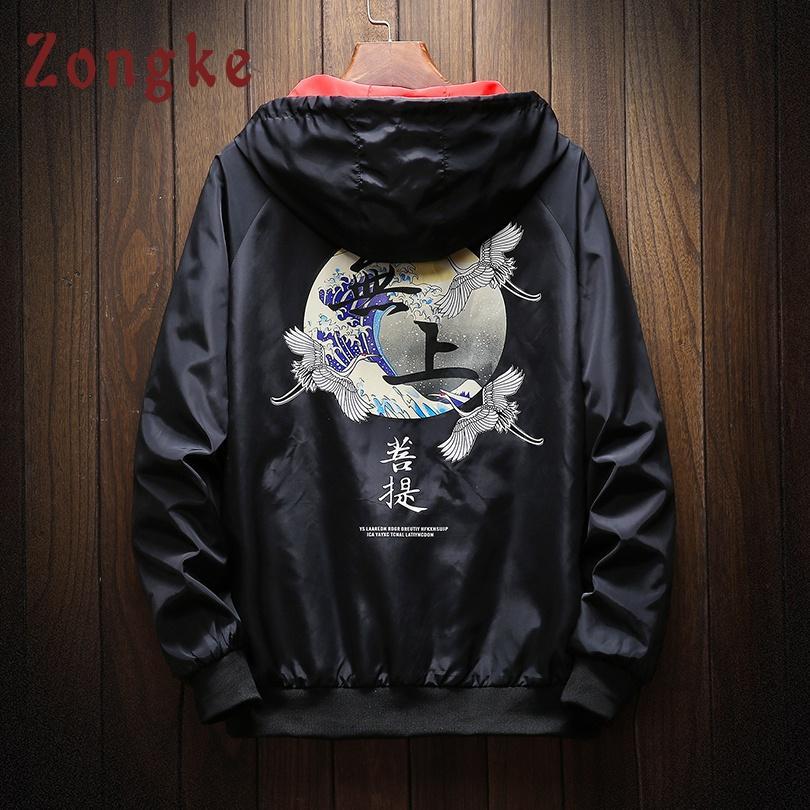 Zongke Japonês Com Capuz Homens Jaqueta Casaco Homem Hip Hop Streetwear Homens Jaqueta Casaco Estilo Japão Com Capuz Bomber Jacket Roupas Masculinas 2018
