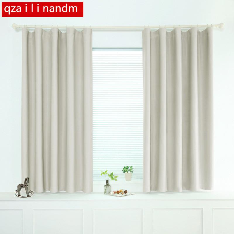 2021 2019 New Korean Solid Color Short Blackout Curtains For Bedroom Living Room Modern And Simple Curtains For Kitchen Balcony From Aldrichy 14 4 Dhgate Com