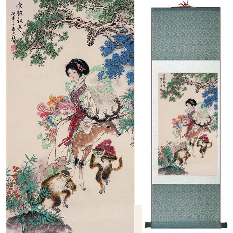 Традиционное китайское искусство Живопись с изображением шелка и свитка