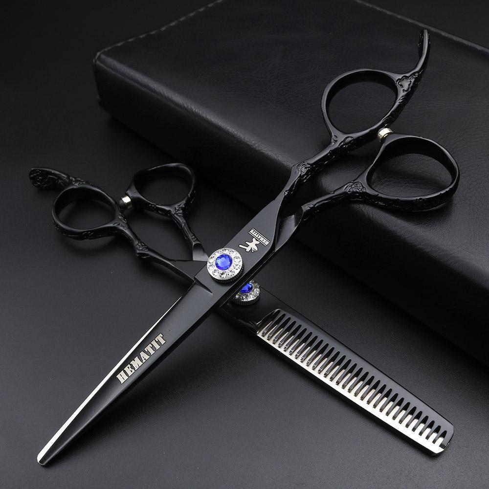 6 inch silver black rose engraving handle salon hairdressing scissors high quality 440c steel professional hairdressing scissors
