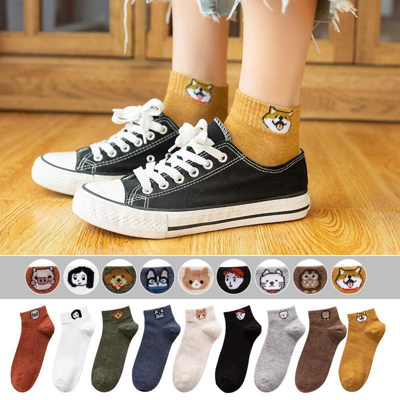 7 pares de calcetines de estilo japonés coreano de la historieta linda linda superficial estilo japonés calcetines de las mujeres de dibujos animados de la boca de las mujeres