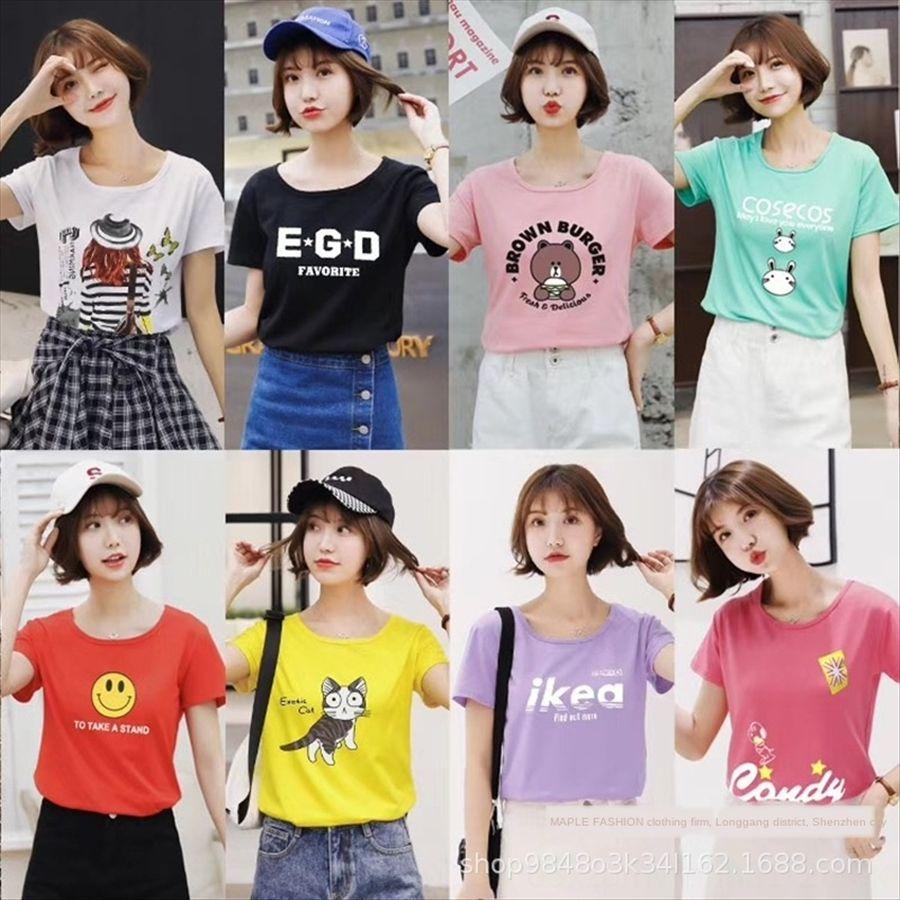 Sommer -Shirt Kurzarm Rundkragen gerade Student beiläufigen Karikatur-Sommer-Frauen -Shirt Kurzarm runder Kragen gerade stu