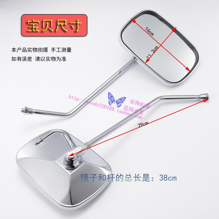 Factory Direct Motorcycle Rearview Mirror Tricycle Extension Rod Mirror Convex Mirror Wide Field of Vision 10MM Modification Accessories
