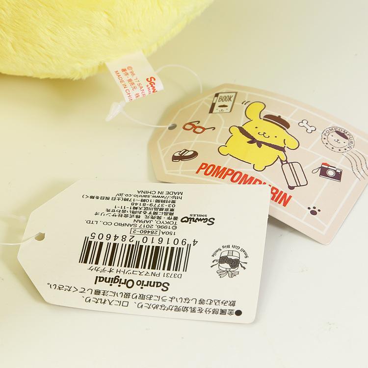 Janpan Pudding dog plush pendant toy doll market clamshell doll plush keychain 12*9cm S size wj01