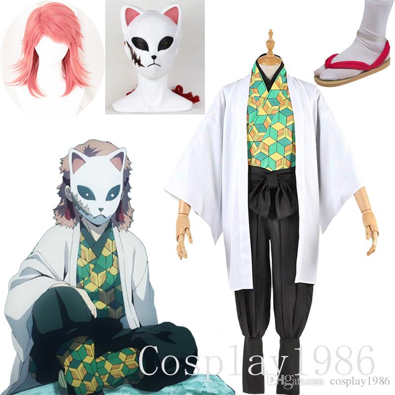 Demon Slayer Kimetsu no Yaiba Sabito Cosplay Costume Men Complete Suits Outfit
