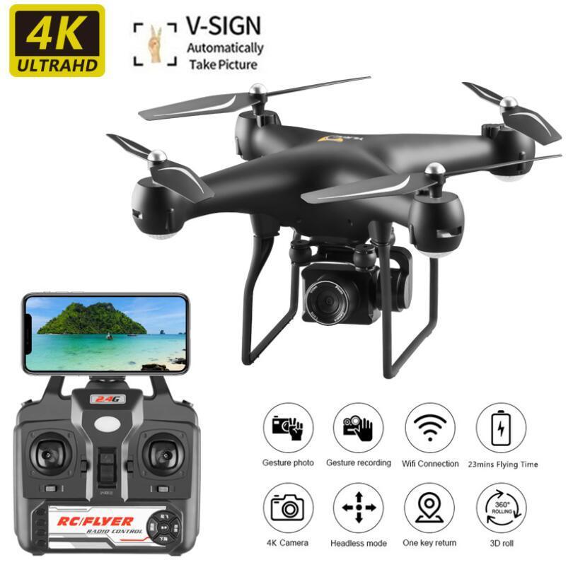Drone S32 4K 1080P 480P Aerei aeronati aerei antenna resistente alla caduta del telecomando del telecomando giocattolo del giocattolo della telecamera ad alta definizione dei droni ad alta definizione