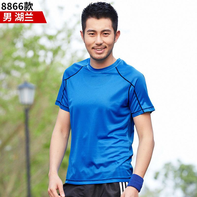2020 Short Sleeve Men's T-shirt Summer Thin Mesh T-shirt Solid Color Quick Dry Round Neck Fitness Bottoming Shirt Running Wear