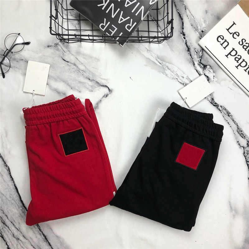 Mode Mens Designer Trainingshose Marke Hosen Jogger Breathable Sport Stickerei Side mit Buchstaben Kordelzug Männer Frauen Aktiv Sweat Pants