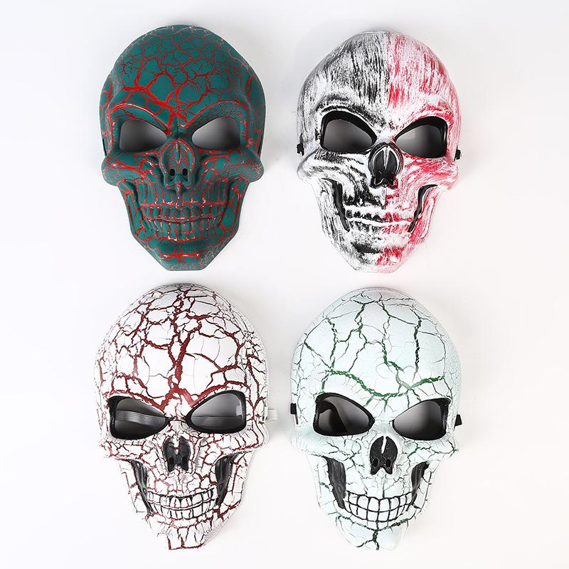 İskelet Korku Maskesi Cadılar Bayramı Çatlak Kafatası Maskesi Çığlık Masquerade Maskeleri Yetişkin Tam Yüz Retro Parti Maskeleri GGA2654