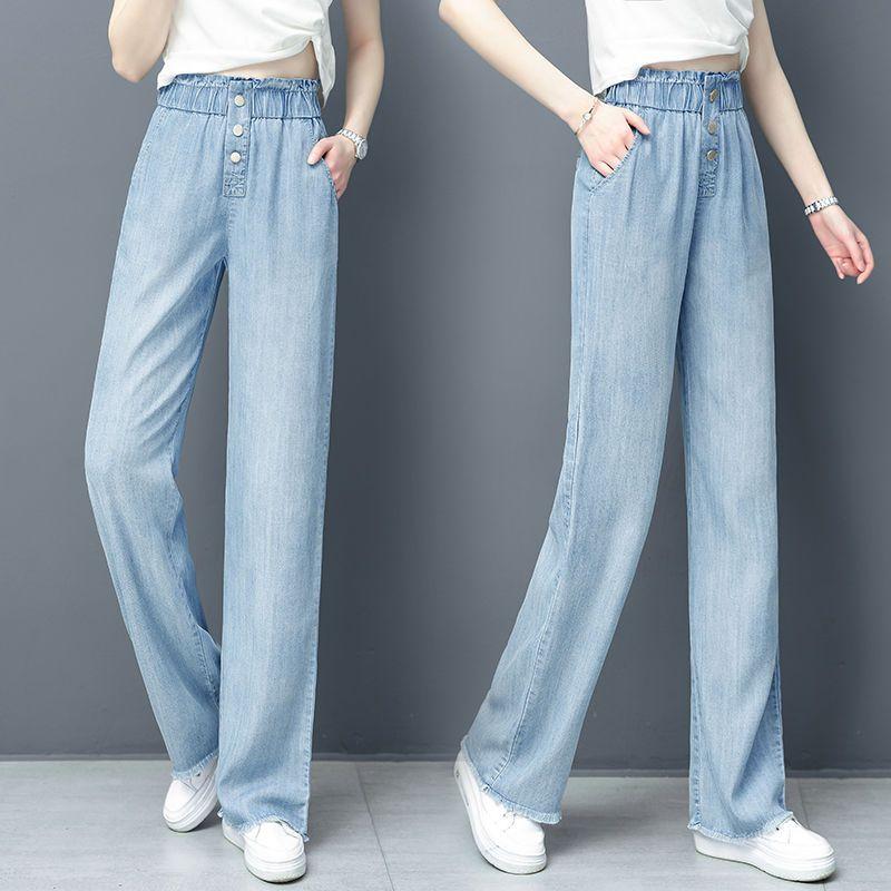 2020 Новая высокая талия прямые джинсы женщин весна лето синий повседневная свободная широкая нога джинсы брюки полосатые палаццо брюки F74