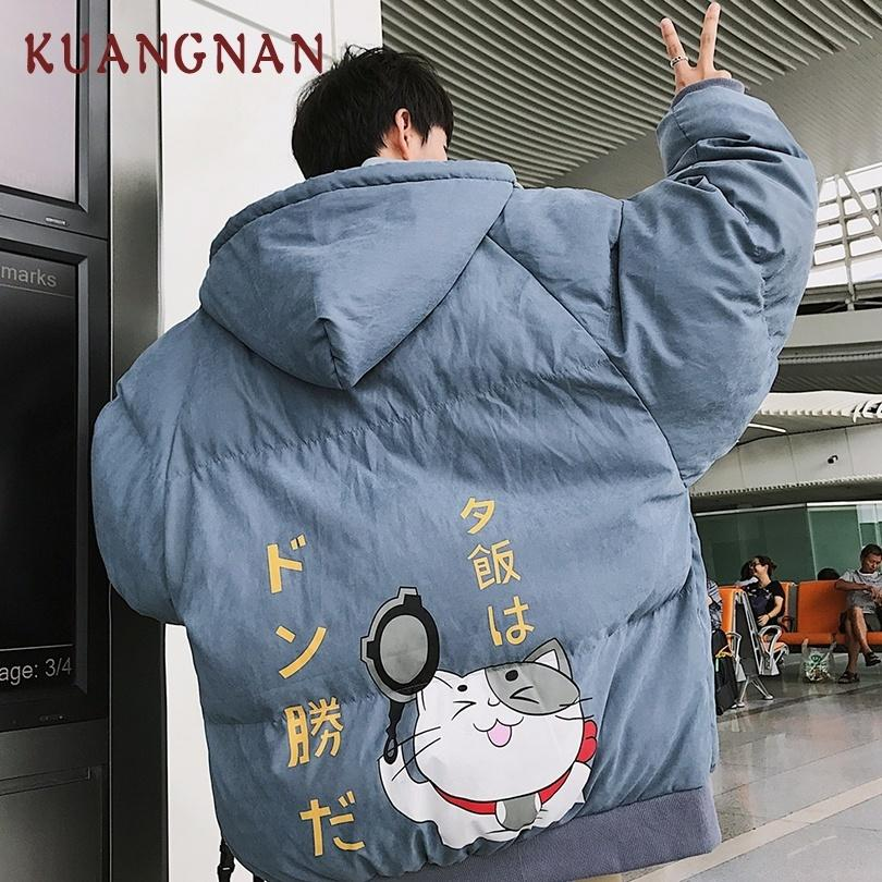 KUANGNAN Japan Style Warm Winter Jacket Men Clothes Parka Winter Jackets Mens Overcoat 2018 Long Coat Mens Winter Parkas 5XL