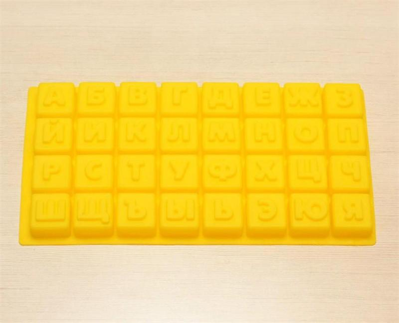 Silicone Chocolate Mold as Jelly Candy Pudding Mould with Alphabet Letters of Russian04