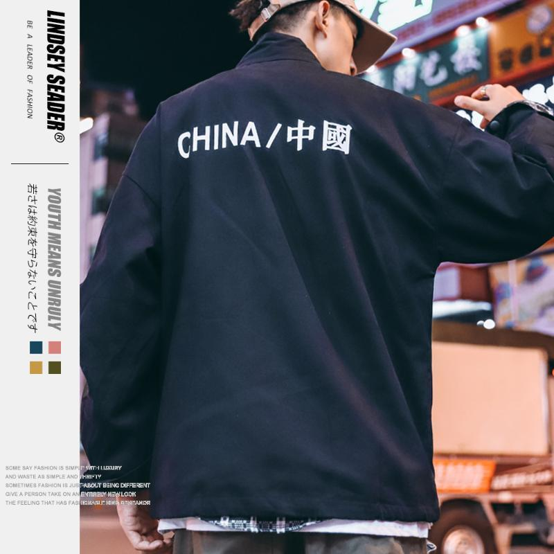 Lindsey Seader degli uomini di Hip Hop giacca a vento Streetwear China Fashion Harajuku Blocco di colore del cappotto 2019 tasca con zip Giacca sportiva