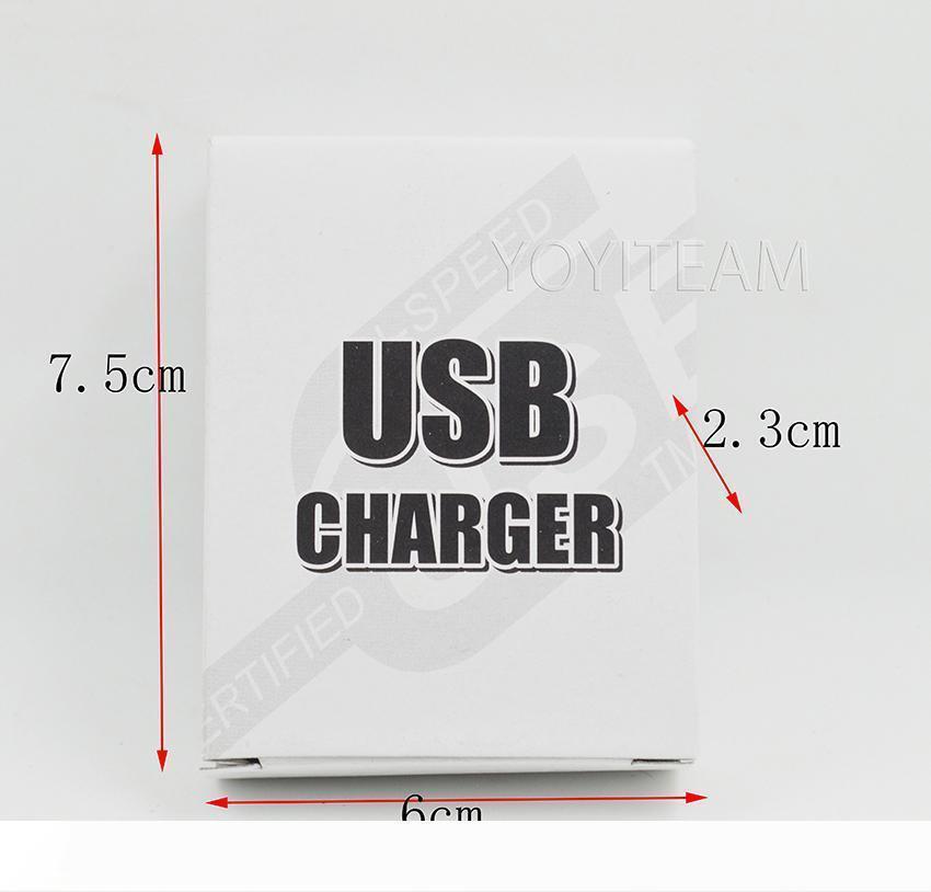 B B embalaje para el cargador USB caja de papel USB cargador de coche USB cargador casero 250g cartón gris pequeña y mini