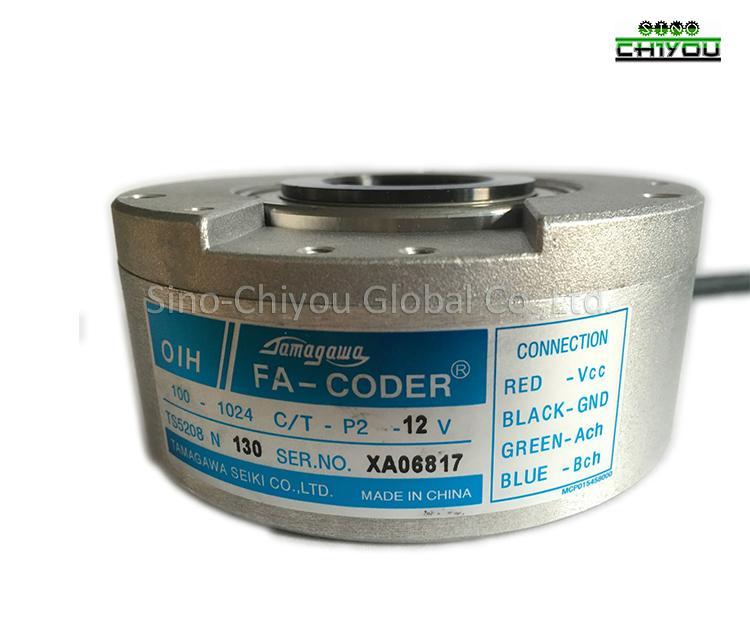 엘리베이터 TAMAGAWA 1024 인코더 TS5208N130 견인 기계 직경 30mm (OIH100-1024C / T-P2-12V) 12V / 5V