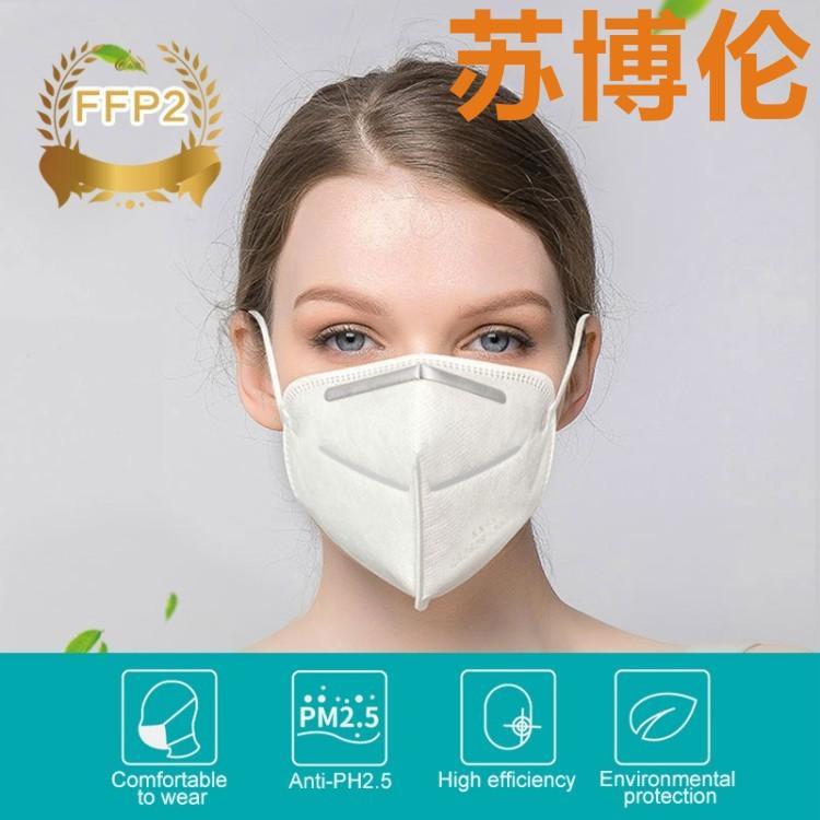 mascherina n95 ffp3