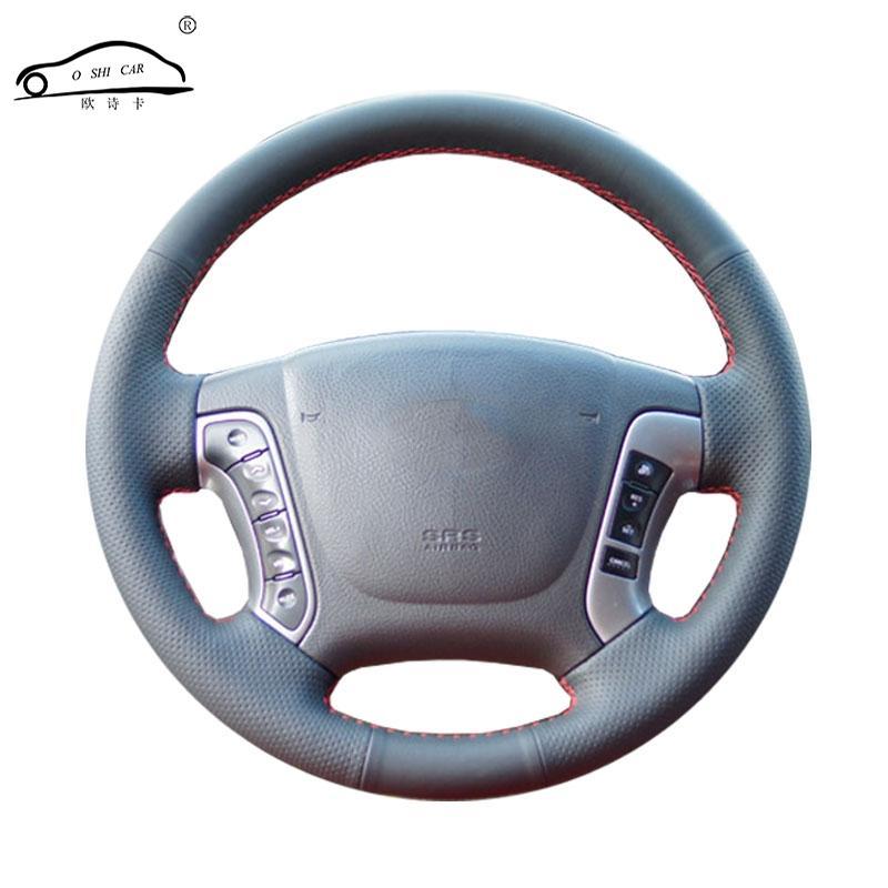 Оплетка рулевого колеса автомобиля из искусственной кожи для Санта-Фе 2006-2012 / Специально сделанная специальная автоматическая крышка рулевого колеса