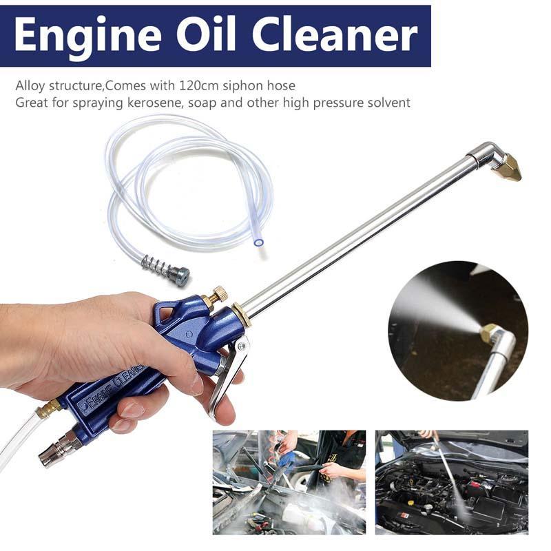 محرك المهنية النفط تنظيف بندقية السيارات النظيفة أداة سيارة تنظيف المياه أداة تعمل بالهواء المضغوط بندقية مع 120CM خرطوم سبيكة العناية المحرك