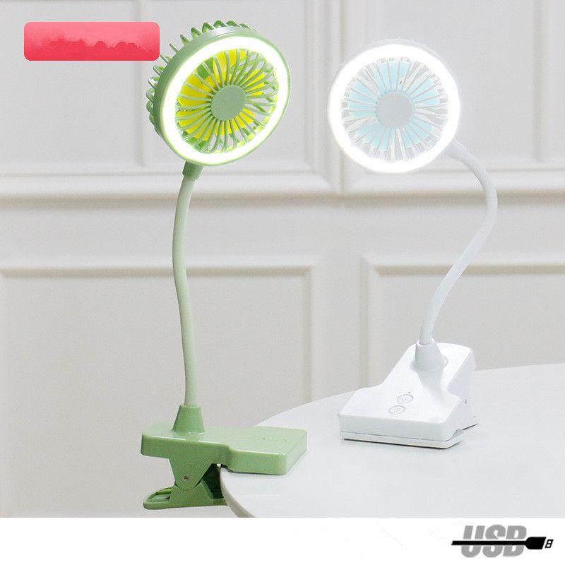 Sommer neues Studentenwohnheim Clip-Art-Miniventilator Licht langer Schlauch Schiene Nachtlicht USB-Lade Ventilator dhl frei