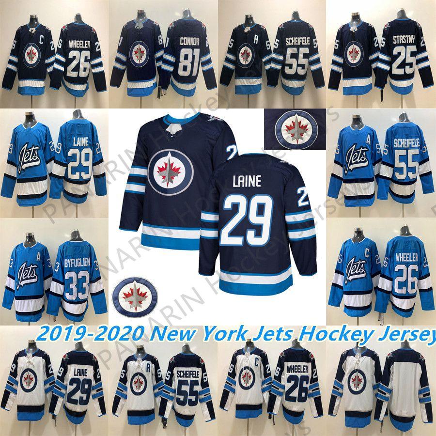 2019 Winnipeg Jets Mens Jersey 29 Patrik Laine 26 Blake Wheeler 33 Byfuglien 55 Scheifele 모든 숫자의 모든 이름 Hockey Jerseys 사용자 정의